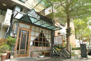米藍花巷129異國料理